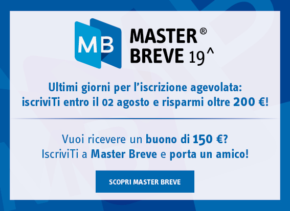 Master 19 advance