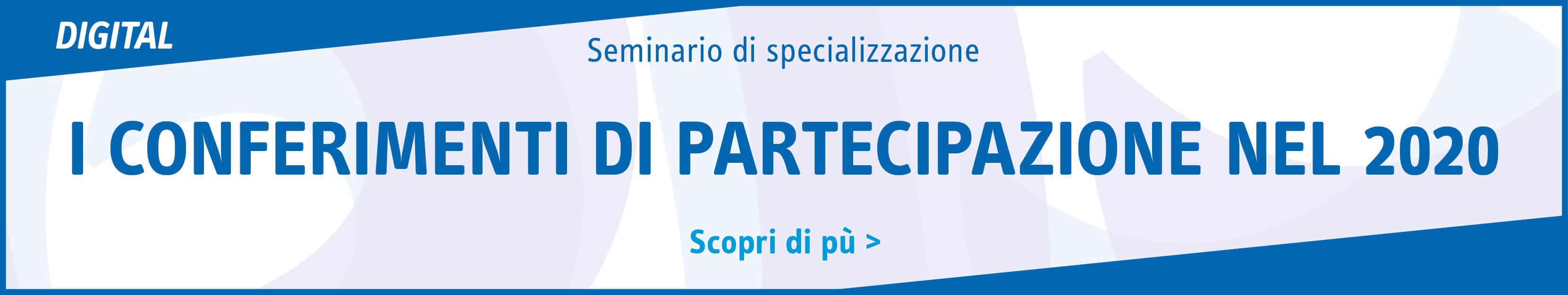 I conferimenti di partecipazione nel 2020